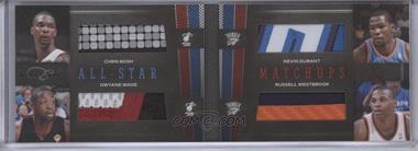 2010-11 Elite Black Box All-Star Matchups Prime Memorabilia #1 - Chris Bosh, Dwyane Wade, Kevin Durant, Russell Westbrook /25