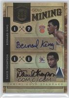 Bernard King, David Thompson /50