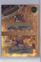 Kobe Bryant, Derek Fisher /25