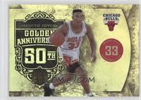 Scottie Pippen /299