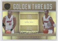 Chris Bosh, Alonzo Mourning /299