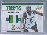 Moses Malone /49