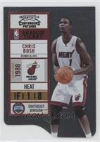 Chris Bosh /49