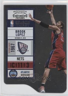 2010-11 Playoff Contenders Patches - [Base] - Silver Die-Cut #56 - Brook Lopez /299