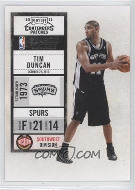 2010-11 Playoff Contenders Patches - [Base] #44 - Tim Duncan