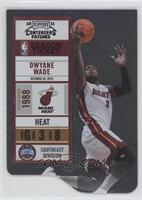 Dwyane Wade /49