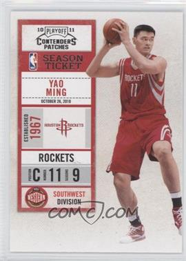 2010-11 Playoff Contenders Patches #40 - Yao Ming
