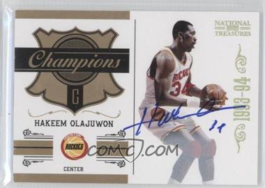 2010-11 Playoff National Treasures Champions Signatures [Autographed] #7 - Hakeem Olajuwon /25
