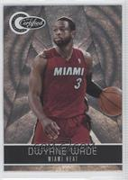 Dwyane Wade /1849