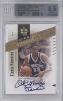 Alonzo Mourning /25 [BGS 8.5]