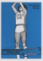 Reggie Theus #6/50