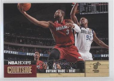 2011-12 NBA Hoops Courtside #10 - Dwyane Wade