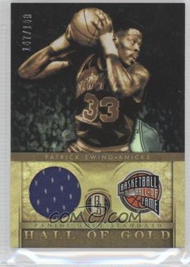 2011-12 Panini Gold Standard - Hall of Gold Memorabilia #8 - Patrick Ewing /149