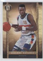 Dikembe Mutombo Denver Nuggets /299