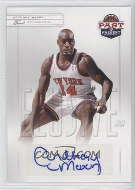 2011-12 Past & Present Elusive Ink #AM - Anthony Mason