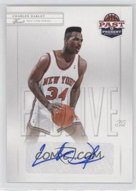 2011-12 Past & Present Elusive Ink #CO - Charles Oakley