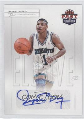 2011-12 Past & Present Elusive Ink #MBO - Tyrone Bogues