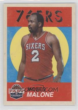2011-12 Past & Present Variations #48 - Moses Malone