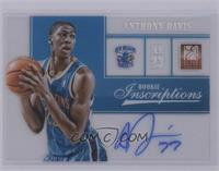 Anthony Davis [Near Mint‑Mint]