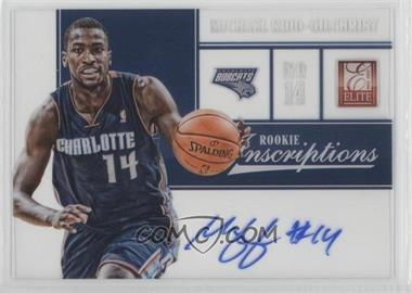 2012-13 Elite Rookie Inscriptions #58 - Michael Kidd-Gilchrist