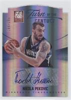 Nikola Pekovic /199