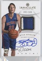 Kyle Singler /100