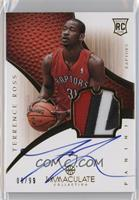 Terrence Ross #8/99