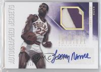 Larry Nance /10