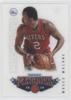 2012-13 Panini Marquee - Champions #15 - Moses Malone