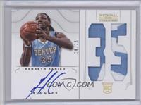 Kenneth Faried /25