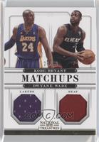 Dwyane Wade, Kobe Bryant /99