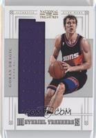 Goran Dragic /99