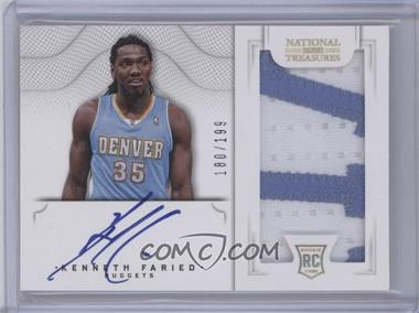 2012-13 Panini National Treasures #120 - Kenneth Faried /199