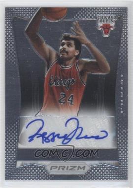 2012-13 Panini Prizm - Autographs #32 - Reggie Theus