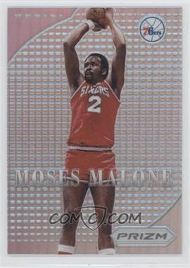2012-13 Panini Prizm - Most Valuable Players - Prizms #15 - Moses Malone