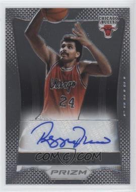 2012-13 Panini Prizm Autographs #32 - Reggie Theus