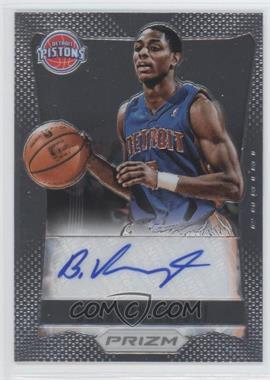2012-13 Panini Prizm Autographs #7 - Brandon Knight