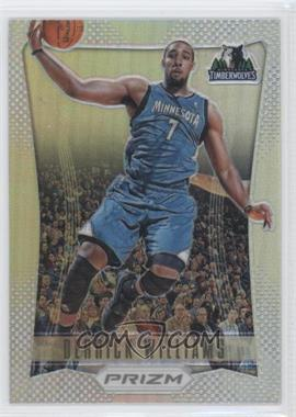 2012-13 Panini Prizm Prizms #226 - Derrick Williams