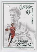 Chandler Parsons #3/5
