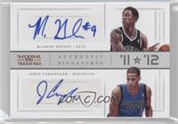 Jared Cunningham, MarShon Brooks /99