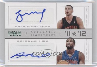 2012-13 Playoff National Treasures '11 vs '12 Signatures Emerald [Autographed] #66 - Andre Drummond, Jonas Valanciunas /10