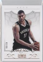 Brook Lopez /99
