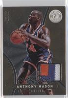 Anthony Mason /10