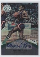 Bernard King /5