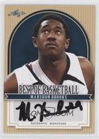 MarShon Brooks