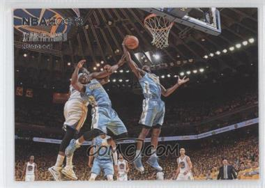 2013-14 NBA Hoops - Courtside #19 - Kenneth Faried