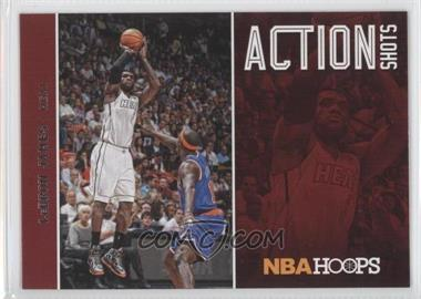2013-14 NBA Hoops Action Shots #13 - Lebron James