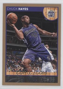 2013-14 NBA Hoops Gold #160 - Chuck Hayes