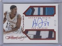 Anthony Davis /15