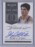John Stockton /20